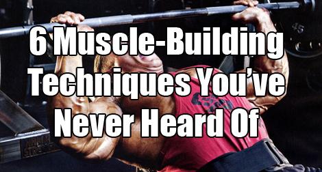 techniques-build-muscle