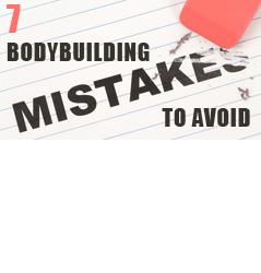 7-bodybuilding-mistakes